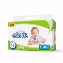 baby cloth like diaper companies looking for distributors