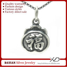 XD KM360 Fashion 925 Sterling Silver Vivid FU Chinese Character Pendant
