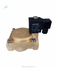 0955 normally closed brass 220V AC solenoid valve with good quality