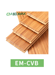 Carbonized Horizontal Bamboo Flooring