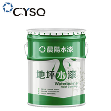 anti-slip stone hard industrial dust proof floor epoxy paint