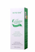 Hot selling Antioxiadant Exfoliates Homed Skin Scrub Moisturizes Medicated Facial Cleanser