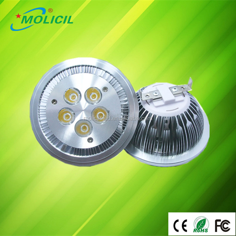 High power 5w 6w 7w 9w 12w gu10 g53 led ar111 spot light