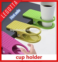 2015China factory provide convenient wholesale innovational heat insulation cup holder