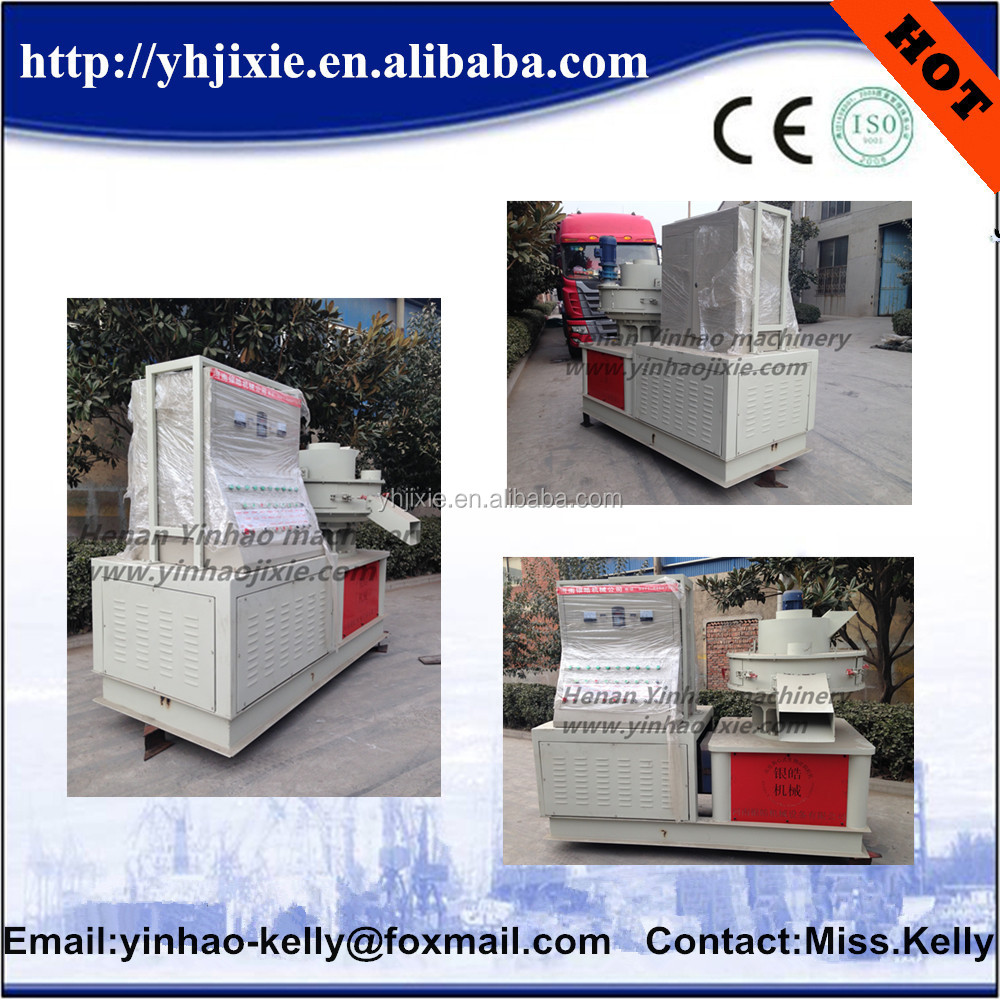 biomass fuels/straw/sawdust/grass/rice rusk/wood pellet machine
