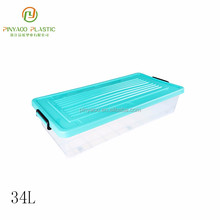 Various Color Underbed Stackable Plastic Storage Box