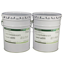 High Performance 2C Urethane Adhesive Waterproof Coating Producer