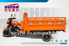 250cc new design 3 wheel cargo trikes