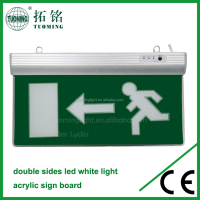 china factory 3 hours backup emergency safety fire exit sign