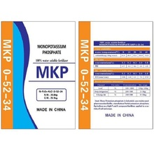 MKP 00-52-34 (KH2PO4) white crystalline fertilizer