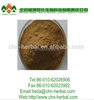 /product-gs/natural-rosavin-1-5-powder-herbal-rhodiola-rosea-extract-5-salidroside-rosavin-60379565458.html