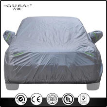 Sunshade auto cover insulated car cover fabric car cover