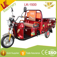 China Cheap Price Factory Original Electric Tricycle Cargo/2017 Cheaper Strong power electric tricycle cargo LK 1500