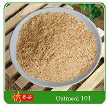 Nutrition breakfast cereal food/Instand oatmeal 101