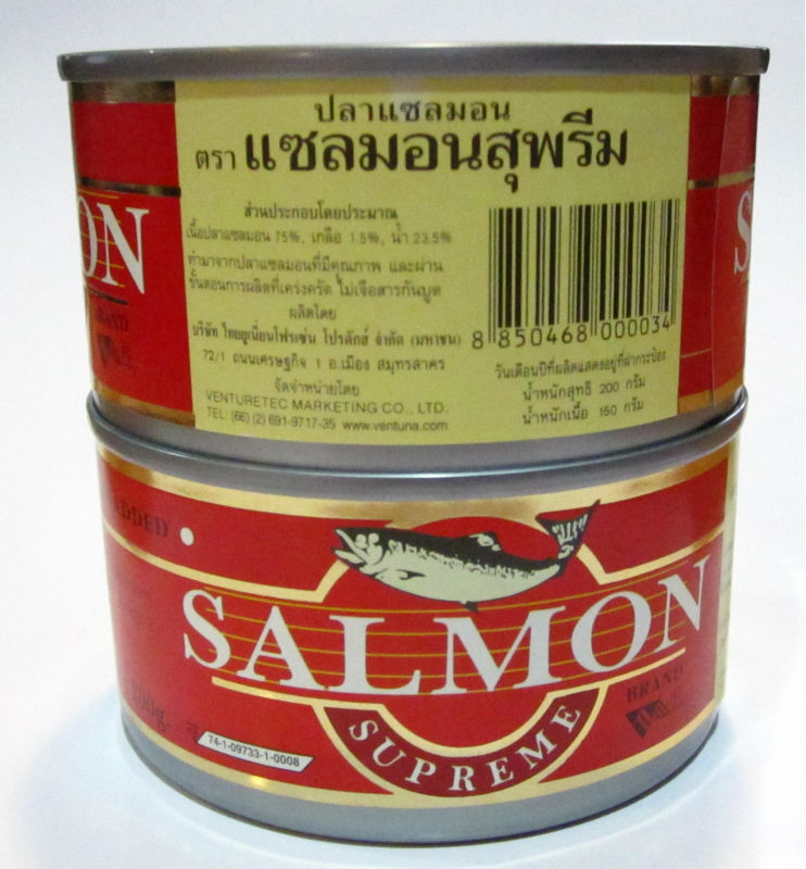 Canned Salmon in brine