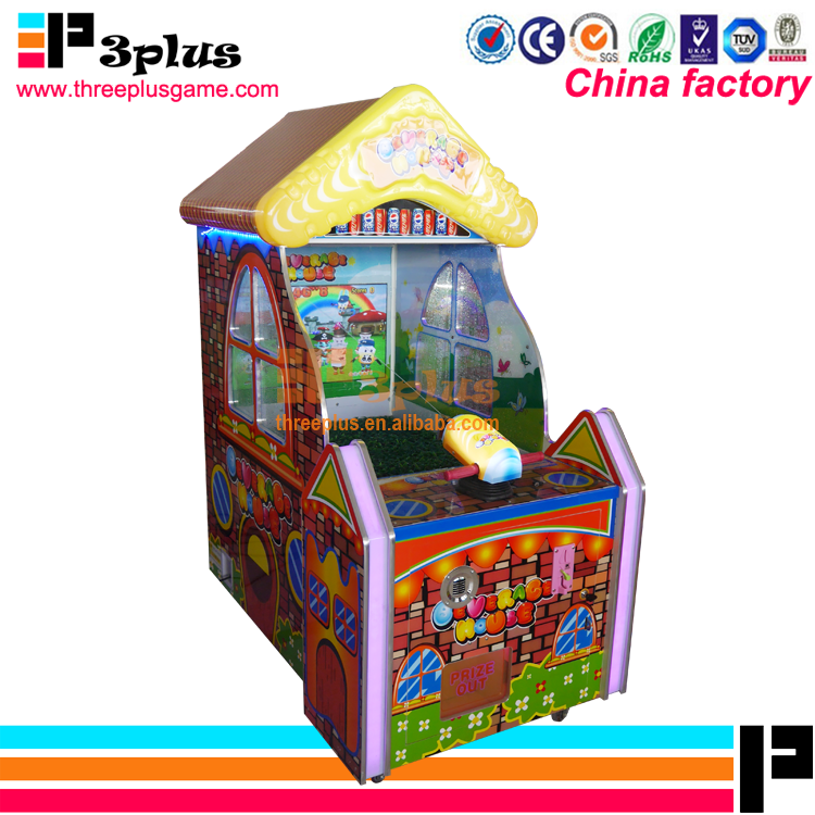 Coin kids play game shooting gun amusement arcade game machine for amusement park and shopping mall