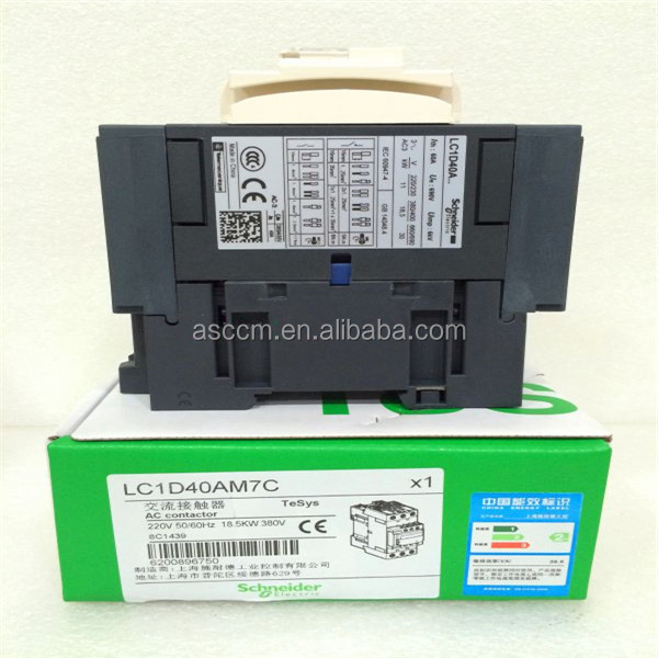 magnetic electrical contactor dc contactor ac contactor