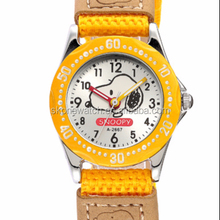 SKONE 2667 fancy wrist watches for children