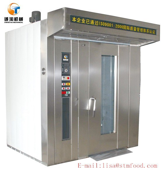 ST-230 Electric Duck Oven For Sale
