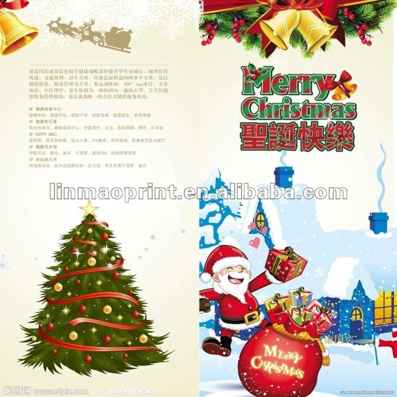 2015 Hot sale Chirstmas greeting card with scent-AS2032