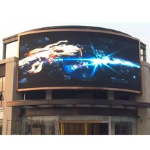 Best selling cheap high quality custom size big screen outdoor led tv p10 led display