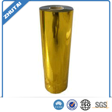 PVC laminated plastic film for packaging