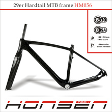 2013 Hot sales Full Carbon Mtb Frame,Mountain Bicycle Frame Carbon Mtb 29,Chassis Mtb Chinese Carbon HM056