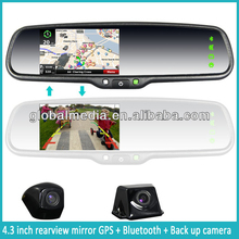4.3 inch car rearview mirror gps navigation BLUETOOTH with homelink, DVR, TMC