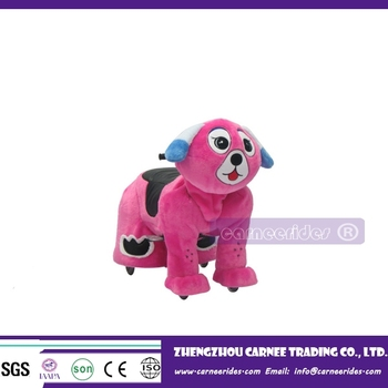 buy walking animal toy spare parts