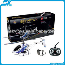 Newest ! 4 ch RC Helicopter with Camera RC Helicopter Model Camera ! rc helicopter toys r us