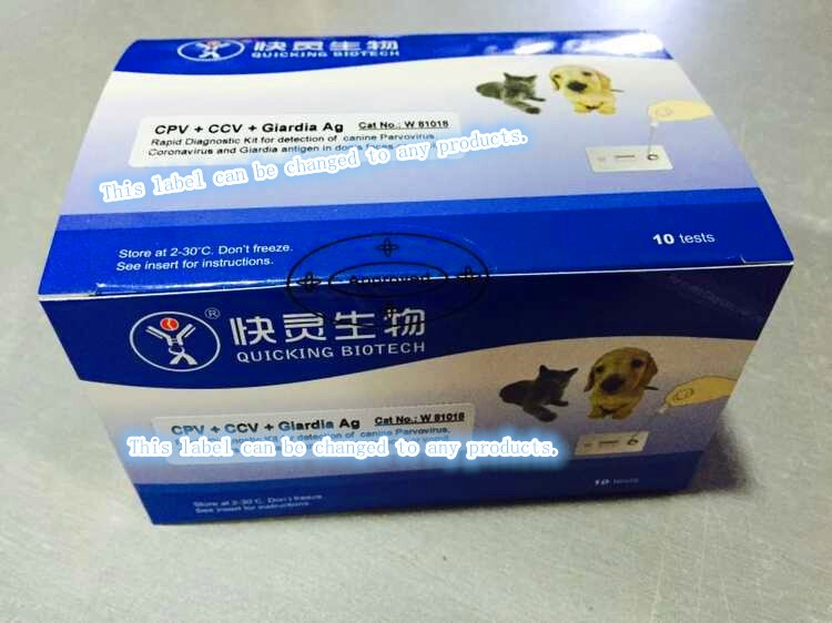 Quicking Feline Immunodeficiency Antibody rapid test kit for testing pet disease