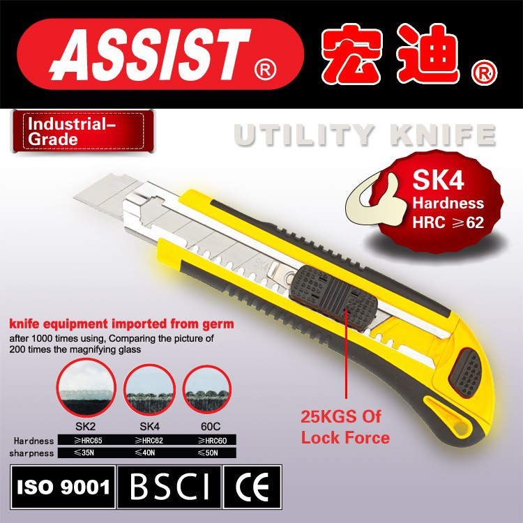 ABS with rubber TPR handle for paper cutters butterfly utility knife