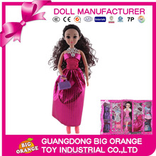 2017 Modern Dolls Orient Industry Doll