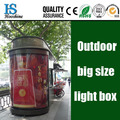new idea outdoor advertising / light box