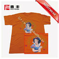 summer cool funny design electronic display t-shirt