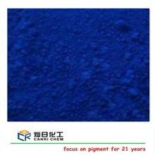 prussian blue pigment/pigment blue powder