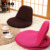 High quality cheap price folding round chair, portable floor small lazy chair sofa furniture with back support