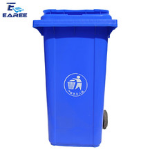 Earee Eco-Friendly 240L outdoor Green space Square Residential plastic waste bin trash can Trash Can Waste Bin