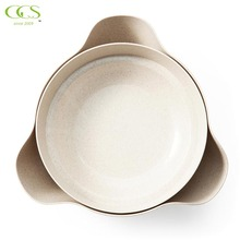 Double Dish Snack Serving Bowl with Eco-Friendly Wheat Straw Biodegradable - for Pistachios, Peanuts, Edamame, Cherries, Nuts