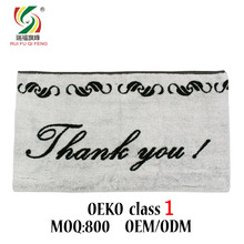100% cotton bath and beach towel yarn dyed logo custom jacquard towel