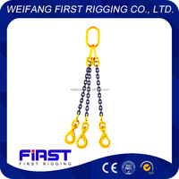 G80 Three Legs Chain Sling