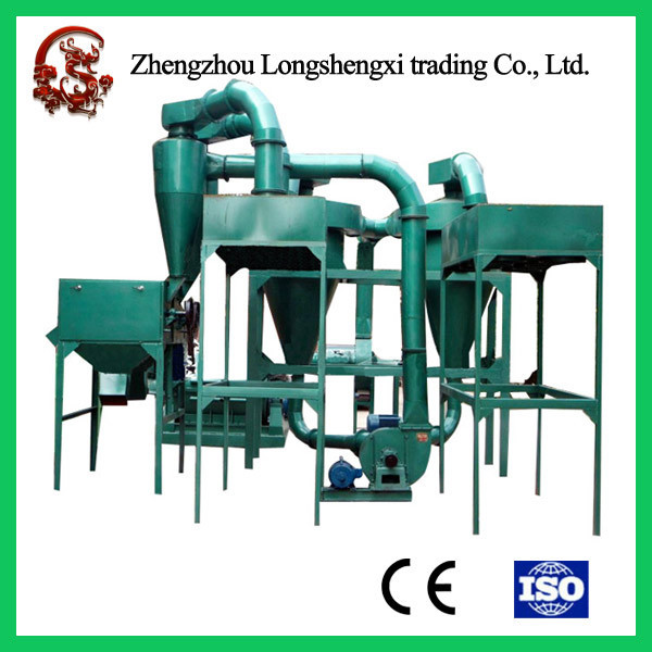 Hammer crusher salable wood powder mill