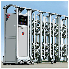 Stainless steel Electric retractable folding gate