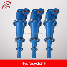 Small Water Solid Liquid Cyclone Separator