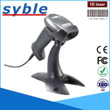 USB Barcode Scanner Wired Handheld Laser Bar Code Scanner Automatic Sensing and Scan Black
