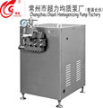 High pressure dairy oil homogenizer