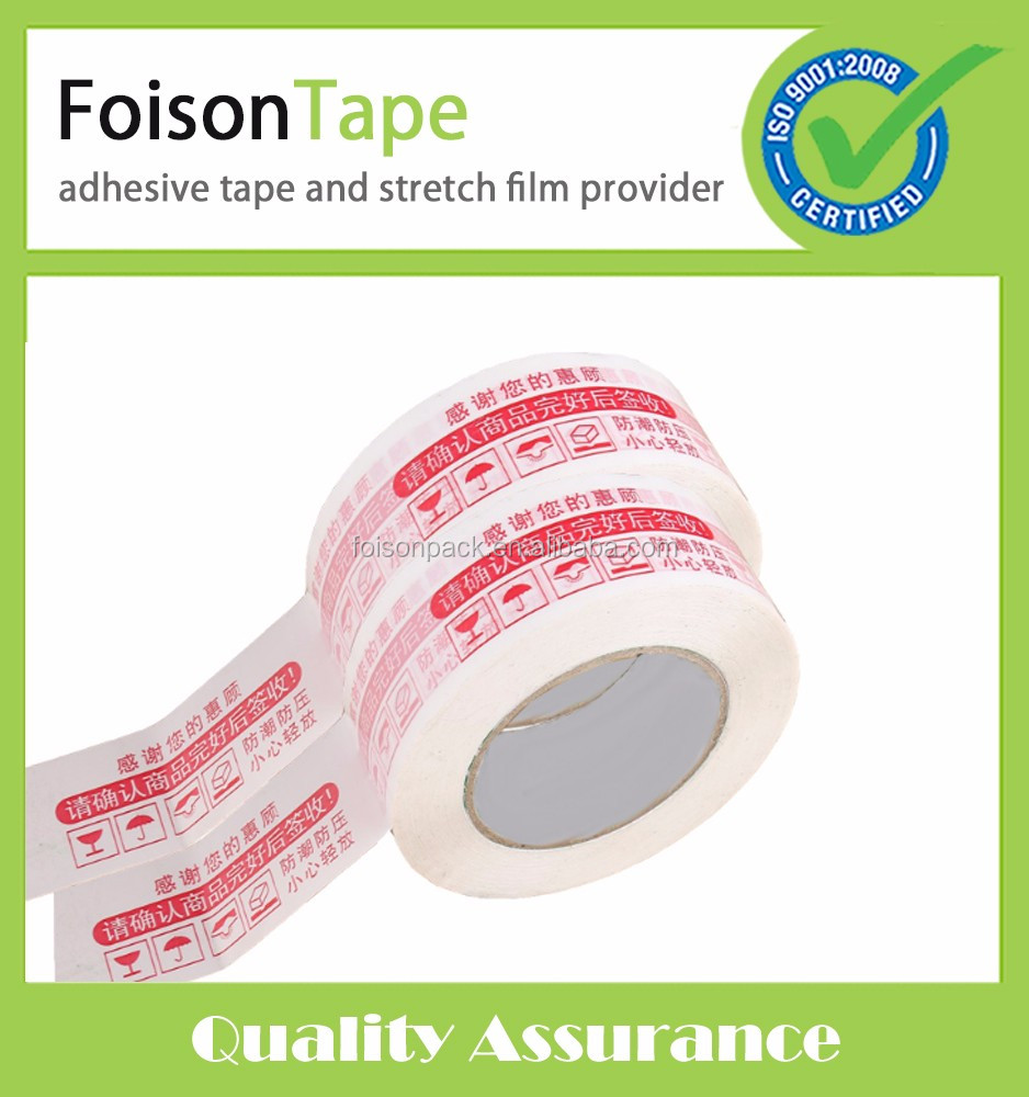 BOPP printed packing tape OPP printed packing tape adhesive tape