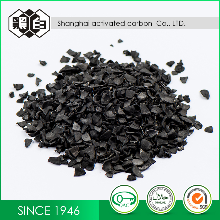 Drying Activated Carbon Pellet Activated Carbon Granular Activated Carbon