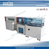 HUALIAN 2015 High Speed Side Sealing & Shrinking Packaging Machine