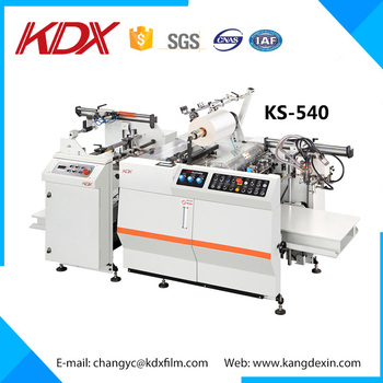 Semi automatic dry film laminator machine